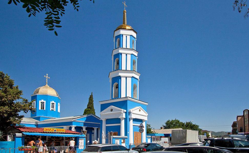 Храм Покрова Пресвятой Богородицы Судак
